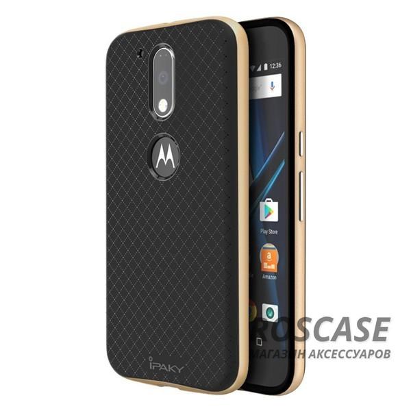 Двухкомпонентный чехол iPaky (original) Hybrid со вставкой цвета металлик для Motorola Moto G4 / G4 Plus (Черный / Золотой)Описание:производитель - iPaky;совместим с Motorola Moto G4 / G4 Plus;материал: термополиуретан, поликарбонат;форма: накладка на заднюю панель.Особенности:эластичный;рельефная поверхность;прочная окантовка;ультратонкий;надежная фиксация.<br><br>Тип: Чехол<br>Бренд: iPaky<br>Материал: TPU