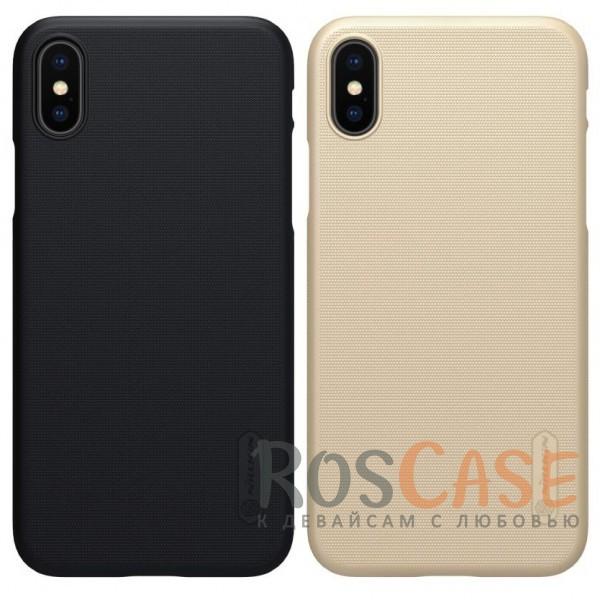 Nillkin Super Frosted Shield | Матовый чехол для Apple iPhone X (5.8) (+ пленка)Описание:бренд&amp;nbsp;Nillkin;совместимость: Apple iPhone X (5.8);материал: поликарбонат;тип: накладка;закрывает заднюю панель и боковые грани;защищает от ударов и царапин;рельефная фактура;не скользит в руках;ультратонкий дизайн;защитная плёнка на экран в комплекте.<br><br>Тип: Чехол<br>Бренд: Nillkin<br>Материал: Поликарбонат