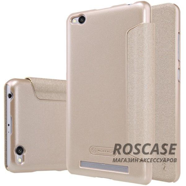 Кожаный чехол (книжка) Nillkin Sparkle Series для Xiaomi Redmi 3 (Золотой)Описание:компания -&amp;nbsp;Nillkin;разработан для Xiaomi Redmi 3;материалы  -  синтетическая кожа, поликарбонат;форма  -  чехол-книжка.&amp;nbsp;Особенности:защищает со всех сторон;имеет все необходимые вырезы;легко чистится;не увеличивает габариты;защищает от ударов и царапин;морозоустойчивый.<br><br>Тип: Чехол<br>Бренд: Nillkin<br>Материал: Искусственная кожа