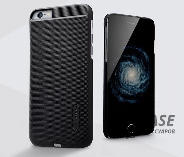 фото пластиковая накладка Nillkin Magic с модулем приема от беспроводного ЗУ для Apple iPhone 6/6s (4.7