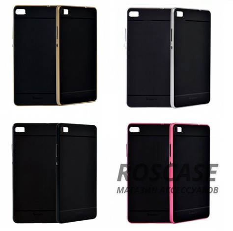Чехол iPaky TPU+PC для Huawei Ascend P8Описание:производитель: iPaky;совместимость: смартфон Huawei Ascend P8;материалы изделия: термополиуретан и поликарбонат;форм-фактор: накладка.Особенности:оригинальный дизайн;каркас из поликарбоната;износостойкий и прочный;ультратонкий;легко чистится от полученных загрязнений.<br><br>Тип: Чехол<br>Бренд: Epik<br>Материал: TPU