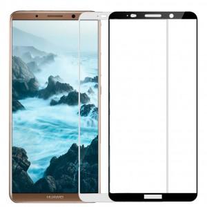 5D защитное стекло для Huawei Mate 10 Pro на весь экран
