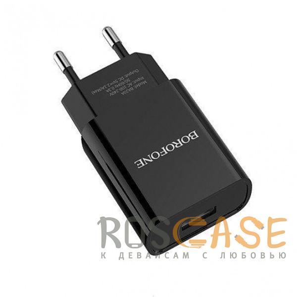 Фото Черный Borofone BA20A | Блок зарядки для телефона 1USB / 2.1A
