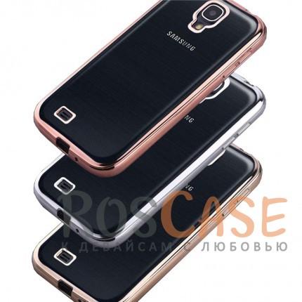 Прозрачный силиконовый чехол для Samsung i9500 Galaxy S4 с глянцевой окантовкойОписание:совместим с Samsung i9500 Galaxy S4;материал - термополиуретан;тип - накладка.<br><br>Тип: Чехол<br>Бренд: Epik<br>Материал: TPU