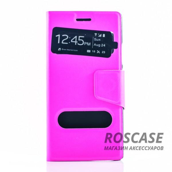 Чехол (книжка) с TPU креплением для Huawei Ascend P7 (Малиновый)Описание:разработан компанией&amp;nbsp;Epik;спроектирован для&amp;nbsp;Huawei Ascend P7;материал: синтетическая кожа;тип: чехол-книжка.&amp;nbsp;Особенности:имеются все функциональные вырезы;магнитная застежка закрывает обложку;защита от ударов и падений;в обложке есть окошко;превращается в подставку.<br><br>Тип: Чехол<br>Бренд: Epik<br>Материал: Натуральная кожа