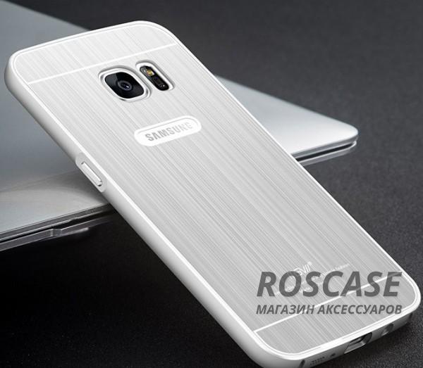 Металлический бампер с акриловой вставкой Msvii для Samsung G930F Galaxy S7 (Серебряный)Описание:производитель  -  Msvii;совместимость  -  смартфон Samsung G930F Galaxy S7;материал  -  металл, акрил;форм-фактор  -  накладка.Особенности:надежная фиксация смартфона;сохраняет первоначальный вид после длительного использования;не подвергается деформации;имеет все функциональные вырезы;не скользит в руках.<br><br>Тип: Чехол<br>Бренд: Epik<br>Материал: Металл