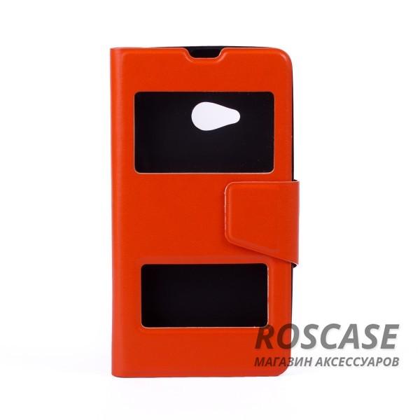 Чехол (книжка) с TPU креплением для Microsoft Lumia 535 (Оранжевый)Описание:торговая марка  -  Epik;подходит для модели Microsoft Lumia 535;материал изделия  -  искусственная кожа, TPU;форм-фактор  -  книжка.&amp;nbsp;Особенности:окошки в обложке;магнитная застежка;функция подставки;защита от механических повреждений.<br><br>Тип: Чехол<br>Бренд: Epik<br>Материал: Искусственная кожа
