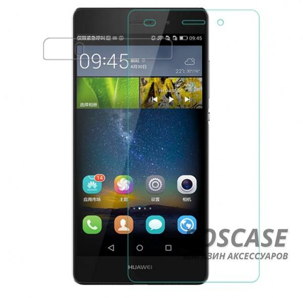 Антибликовое защитное стекло с олеофобным покрытием анти-отпечатки для Huawei P8 LiteОписание:компания&amp;nbsp;Nillkin;создано для Huawei P8 lite;материал: закаленное стекло;тип: защитное стекло.&amp;nbsp;Особенности:повторяет форму экрана;тонкое и прозрачное;покрытие анти-блик;твердость - 9H;толщина - &amp;nbsp;0,3 мм;защита от ударов и царапин;олеофобное покрытие;в комплекте пленка на заднюю панель.<br><br>Тип: Защитное стекло<br>Бренд: Nillkin