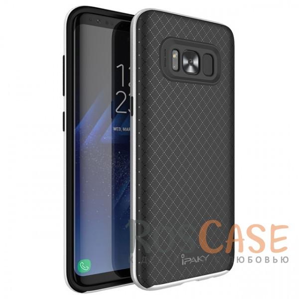 Двухкомпонентный чехол iPaky (original) Hybrid со вставкой цвета металлик для Samsung G950 Galaxy S8 (Черный / Серебряный)Описание:разработан специально для Samsung G950 Galaxy S8;бренд - iPaky;материал - поликарбонат, термополиуретан;тип - накладка;защищает от ударов;покрытие анти-отпечатки;укрепленный бампер;предусмотрены все необходимые вырезы.<br><br>Тип: Чехол<br>Бренд: iPaky<br>Материал: TPU