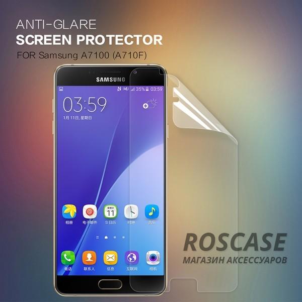 Защитная пленка Nillkin для Samsung A710F Galaxy A7 (2016) (Матовая)Описание:производитель:&amp;nbsp;Nillkin;совместимость: Samsung A710F Galaxy A7 (2016);материал: полимер;тип: матовая.&amp;nbsp;Особенности:в наличии все функциональные вырезы;антибликовое покрытие;не влияет на чувствительность сенсора;легко очищается;на ней не остаются пальчики.<br><br>Тип: Защитная пленка<br>Бренд: Nillkin