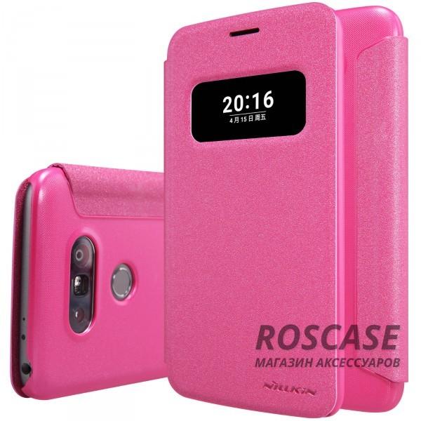 Кожаный чехол (книжка) Nillkin Sparkle Series для LG H860 G5 / H845 G5se (Красный)Описание:бренд&amp;nbsp;Nillkin;совместим с&amp;nbsp;LG H860 G5 / H845 G5se;материал: искусственная кожа, поликарбонат;тип: чехол-книжка.Особенности:не скользит в руках;функция Sleep mode;окошко в обложке;защита от механических повреждений;не выгорает;блестящая поверхность;надежная фиксация.<br><br>Тип: Чехол<br>Бренд: Nillkin<br>Материал: Искусственная кожа