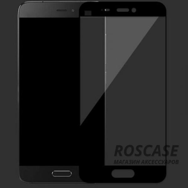 Защитное стекло CP+ на весь экран (цветное) для Xiaomi MI5 / MI5 Pro (Черный)Описание:компания&amp;nbsp;Epik;совместимо с Xiaomi MI5 / MI5 Pro;материал: закаленное стекло;тип: защитное стекло на экран.Особенности:полностью закрывает дисплей;толщина - 0,3 мм;цветная рамка;прочность 9H;покрытие анти-отпечатки;защита от ударов и царапин.<br><br>Тип: Защитное стекло<br>Бренд: Epik