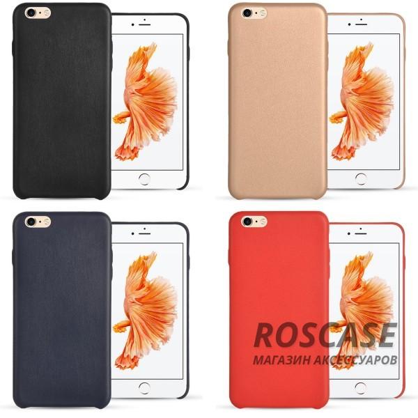 Ультратонкая кожаная PU накладка для Apple iPhone 6/6s (4.7)Описание:компания&amp;nbsp;Epik;разработан для&amp;nbsp;Apple iPhone 6/6s (4.7);материал: искусственная кожа;форма: накладка.&amp;nbsp;Особенности:не скользит в руках;ультратонкая;все вырезы в наличии;защищает от механических повреждений;износостойкая и прочная.<br><br>Тип: Чехол<br>Бренд: Epik<br>Материал: Искусственная кожа