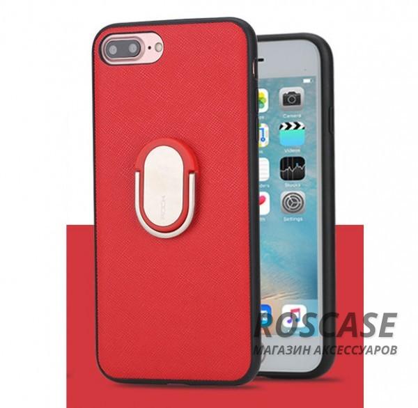 TPU+PC чехол Rock Ring Holder Case M1 Series для Apple iPhone 7 plus (5.5) (Красный / Red)Описание:изготовитель: Rock;совместимость: Apple iPhone 7 plus (5.5);материалы: термополиуретан и поликарбонат;тип: накладка.Особенности:защищает от ударов и царапин;рельефная задняя панель;функция подставки;металлическое кольцо-держатель;в наличии все вырезы.<br><br>Тип: Чехол<br>Бренд: ROCK<br>Материал: TPU
