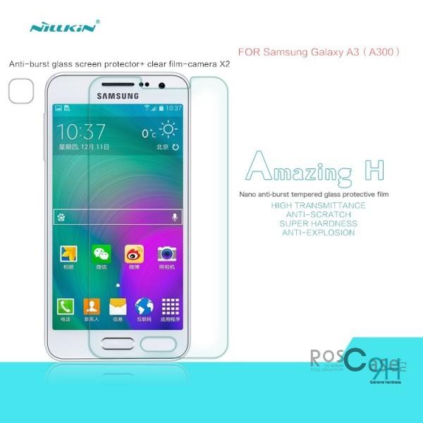 Защитное стекло Nillkin Anti-Explosion Glass Screen (H) для Samsung A300H / A300F Galaxy A3Описание:компания-производитель:&amp;nbsp;Nillkin;разработано специально для Samsung A300H / A300F Galaxy A3;материал: закаленное стекло;тип: стекло.&amp;nbsp;Особенности:имеются все функциональные вырезы;в комплекте защита на камеру;антибликовое покрытие;твердость 9H;не влияет на чувствительность сенсора;легко очищается;толщина - &amp;nbsp;0,3 мм;анти-отпечатки.<br><br>Тип: Защитное стекло<br>Бренд: Nillkin