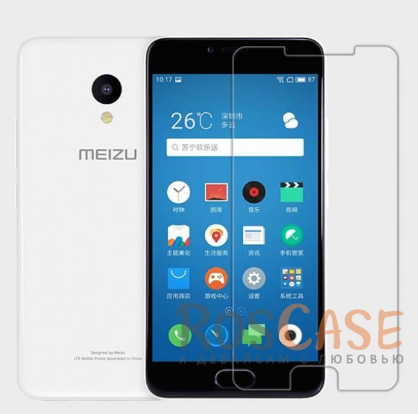 Изображение Анти-отпечатки Nillkin Crystal   Прозрачная защитная пленка для Meizu M5