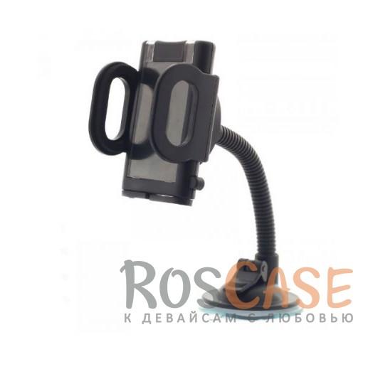 Универсальный автодержатель до 5 дюймов V2 (360 градусов гибкое крепление)Описание:совместимость: смартфоны с диагональю экрана до 5 дюймов;материал  -  пластик;тип  -  автодержатель.&amp;nbsp;Особенности:вращается на 360 градусов;гибкое крепление;функция автодержателя;плотно обхватывает корпус устройства;крепится при помощи присоски;ширина держателя регулируется от&amp;nbsp;4,5 до 11 см.<br><br>Тип: Автодержатель<br>Бренд: Epik