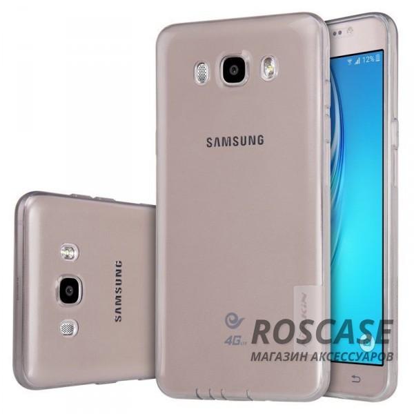 Мягкий прозрачный силиконовый чехол для Samsung J510F Galaxy J5 (2016) (Серый (прозрачный))Описание:производитель  -  бренд&amp;nbsp;Nillkin;совместим с Samsung J510F Galaxy J5 (2016);материал  -  термополиуретан;тип  -  накладка.&amp;nbsp;Особенности:в наличии все вырезы;не скользит в руках;тонкий дизайн;защита от ударов и царапин;прозрачный.<br><br>Тип: Чехол<br>Бренд: Nillkin<br>Материал: TPU