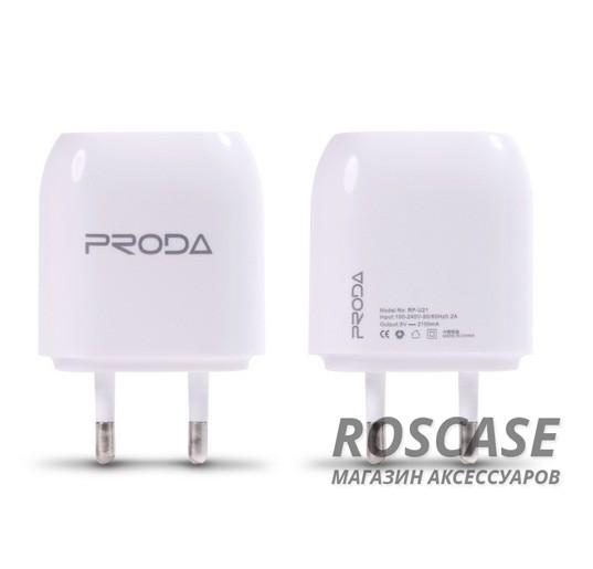 фото сетевое ЗУ REMAX Proda 2USB 1A / 2.1A EU (RP-U21)