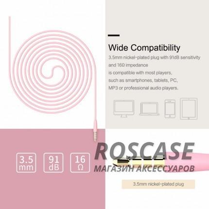 Изображение Розовый ROCK Y1 | Наушники с кнопкой ответа на вызов и микрофоном