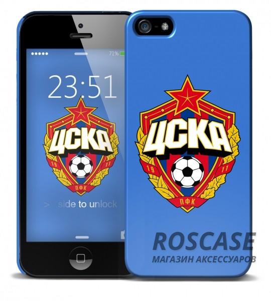 фото оригинальный чехол «ЦСКА непобедим!» для Apple iPhone 5/5S/5SE (+ пленка)