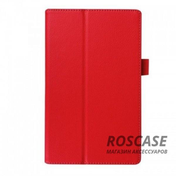 Кожаный чехол-книжка TTX с функцией подставки для Lenovo Tab 2 A8-50 (Красный)Описание:производитель  - &amp;nbsp;TTX;разработан специально для Lenovo Tab 2 A8-50;материалы  -  кожзам и микрофибра;форма  -  чехол-книжка.&amp;nbsp;Особенности:материал не скользит;трансформируется в поставку;защищает от внешний воздействий;долгий срок службы.<br><br>Тип: Чехол<br>Бренд: TTX<br>Материал: Искусственная кожа