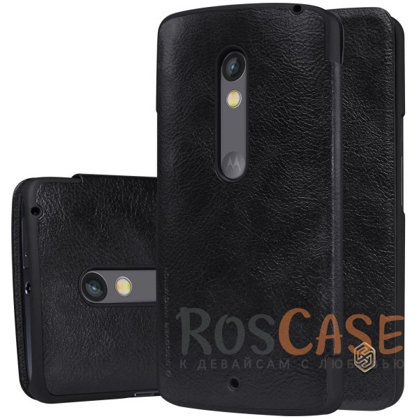 Кожаный чехол (книжка) Nillkin Qin Series для Motorola Moto X Play (XT1562) (Черный)Описание:производитель:&amp;nbsp;Nillkin;совместим с Motorola Moto X Play (XT1562);материал: натуральная кожа;тип: чехол-книжка.&amp;nbsp;Особенности:слот для карточек;ультратонкий;фактурная поверхность;внутренняя отделка микрофиброй.<br><br>Тип: Чехол<br>Бренд: Nillkin<br>Материал: Натуральная кожа