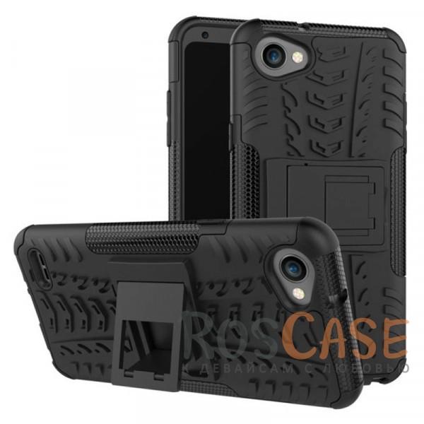 Противоударный двухслойный чехол Shield для LG Q6 / Q6a / Q6 Prime M700 с подставкой (Черный)Описание:совместим с LG Q6 / Q6a / Q6 Prime M700;удобная функция подставки;материал - поликарбонат, термополиуретан;тип - накладка;ударопрочная конструкция;предусмотрены все необходимые вырезы;рельефная фактура.<br><br>Тип: Чехол<br>Бренд: Epik<br>Материал: TPU