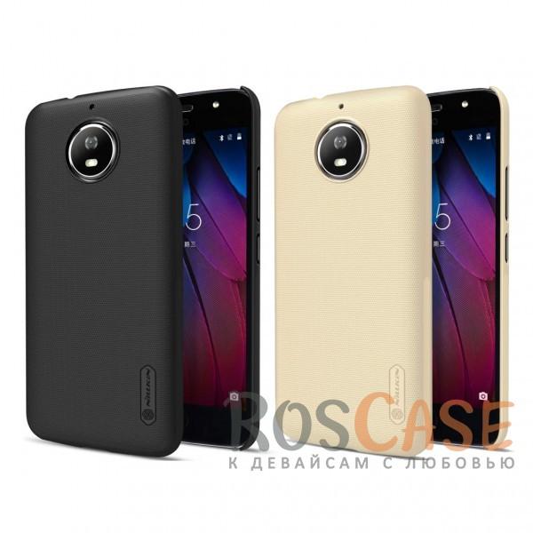 Матовый чехол для Motorola Moto G5S (XT1793) (+ пленка)Описание:бренд&amp;nbsp;Nillkin;совместимость: Motorola Moto G5S (XT1793);материал: поликарбонат;тип: накладка;закрывает заднюю панель и боковые грани;защищает от ударов и царапин;рельефная фактура;не скользит в руках;ультратонкий дизайн;защитная плёнка на экран в комплекте.<br><br>Тип: Чехол<br>Бренд: Nillkin<br>Материал: Поликарбонат