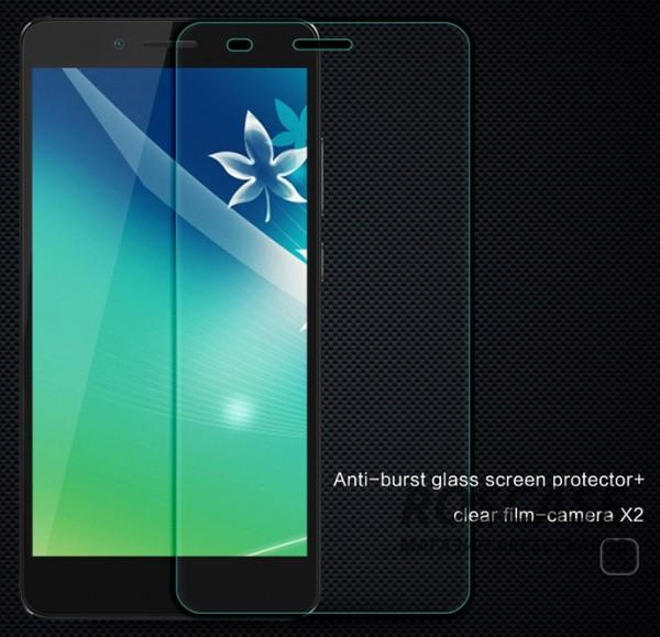 Защитное стекло Nillkin Anti-Explosion Glass Screen (H) для Huawei Honor 5X / GR5Описание:производство компании&amp;nbsp;Nillkin;совместимо с Huawei Honor X5 / GR5;материал: закаленное стекло;форма: защитное стекло на экран.Особенности:ультратонкое;прочное;антибликовое и олеофобное покрытие;легко устанавливается и снимается;легко очищается.<br><br>Тип: Защитное стекло<br>Бренд: Nillkin