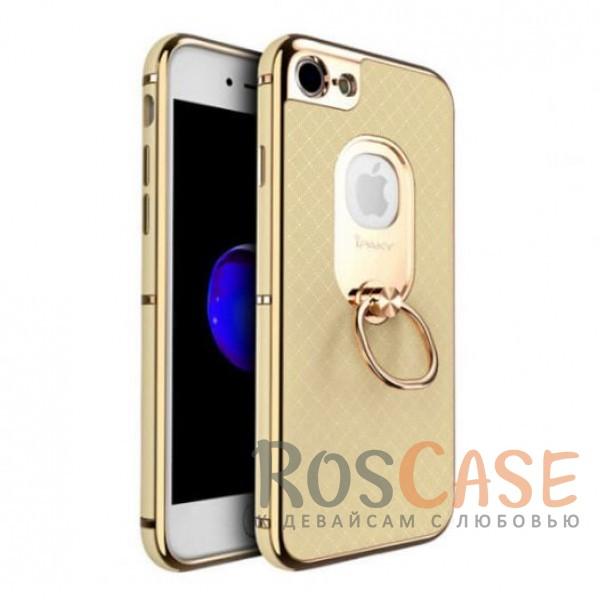 Стильный чехол с глянцевым бампером iPaky (original) Ring с кольцом-подставкой для Apple iPhone 7 / 8 (4.7) (Золотой)Описание:идеально совместим с Apple iPhone 7 / 8 (4.7);бренд - iPaky;материал - поликарбонат, термополиуретан;тип - накладка.<br><br>Тип: Чехол<br>Бренд: iPaky<br>Материал: Пластик