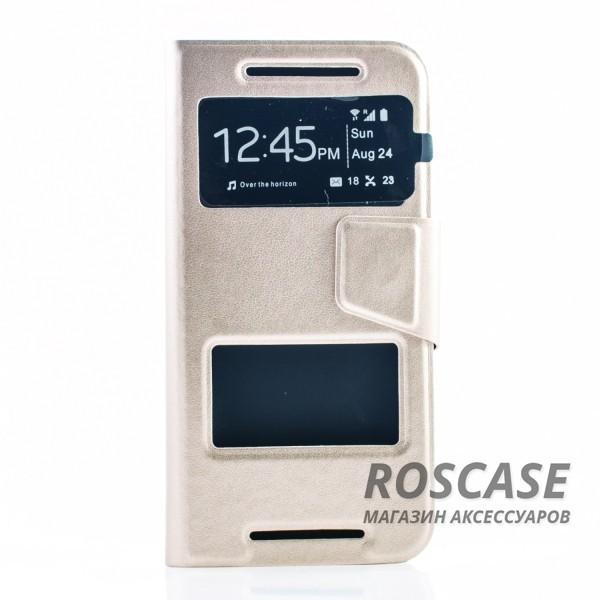 Чехол (книжка) с TPU креплением для HTC One / M7 (Золотой)Описание:разработан компанией&amp;nbsp;Epik;спроектирован для HTC One / M7;материал: синтетическая кожа;тип: чехол-книжка.&amp;nbsp;Особенности:имеются все функциональные вырезы;магнитная застежка закрывает обложку;защита от ударов и падений;в обложке предусмотрены отверстия;превращается в подставку.<br><br>Тип: Чехол<br>Бренд: Epik<br>Материал: Искусственная кожа