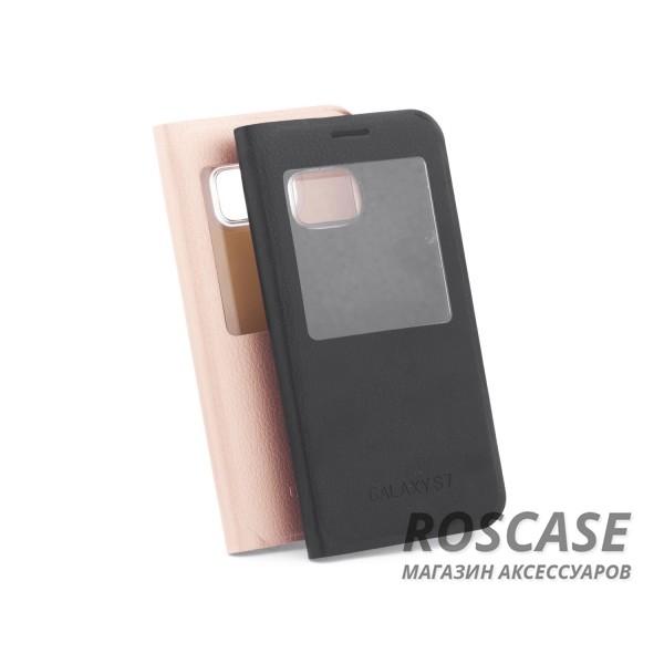 Чехол (книжка) с PC креплением для Samsung G930F Galaxy S7Описание:разработан компанией&amp;nbsp;Epik;спроектирован для Samsung G930F Galaxy S7;материалы: синтетическая кожа, поликарбонат;тип: чехол-книжка.&amp;nbsp;Особенности:имеются все функциональные вырезы;не скользит в руках;магнитная застежка;окошки в обложке;защита от ударов и падений;превращается в подставку.<br><br>Тип: Чехол<br>Бренд: Epik<br>Материал: Искусственная кожа