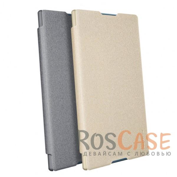 Матовый чехол для Sony Xperia XZ1 Compact (+ пленка)Описание:совместимость: Sony Xperia XZ1 Compact;материал: поликарбонат;тип: накладка;закрывает заднюю панель и боковые грани;защищает от ударов и царапин;рельефная фактура;не скользит в руках;ультратонкий дизайн;защитная плёнка на экран в комплекте.<br><br>Тип: Чехол<br>Бренд: Nillkin<br>Материал: Поликарбонат