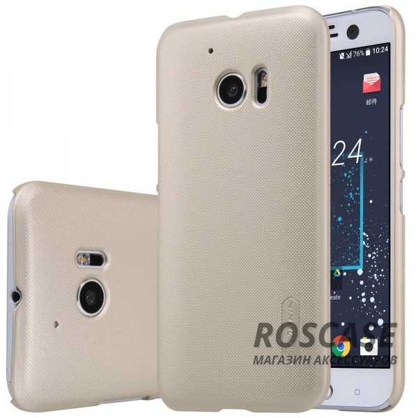 Чехол Nillkin Matte для HTC 10 / 10 Lifestyle (+ пленка) (Золотой)Описание:бренд:&amp;nbsp;Nillkin;спроектирован для HTC 10 / 10 Lifestyle;материал: поликарбонат;тип: накладка.Особенности:не скользит в руках благодаря рельефной поверхности;защищает от повреждений;прочный и долговечный;легко устанавливается и снимается;пленка для защиты экрана в комплекте.<br><br>Тип: Чехол<br>Бренд: Nillkin<br>Материал: Поликарбонат