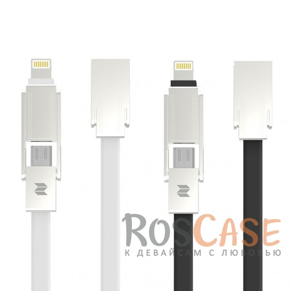 Кабель ROCK M7 Metal Lightning / MicroUSB Combo 100cm (5V/2.1A)Описание:бренд&amp;nbsp;Rock;материал - металл, TPE;тип&amp;nbsp; - &amp;nbsp;дата кабель;совместимость:&amp;nbsp;устройства с разъемом lightning и microUSB.длина&amp;nbsp;кабеля - 1 м;сила тока - 5V/2.1A.<br><br>Тип: USB кабель/адаптер<br>Бренд: ROCK
