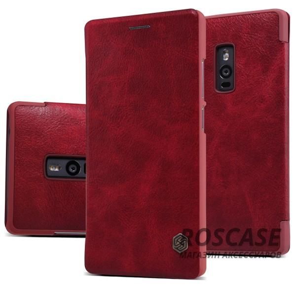 Кожаный чехол (книжка) Nillkin Qin Series для OnePlus 2 (Красный)Описание:производитель:&amp;nbsp;Nillkin;совместим с&amp;nbsp;OnePlus 2;материал: натуральная кожа;тип: чехол-книжка.&amp;nbsp;Особенности:слот для визиток;ультратонкий;фактурная поверхность;внутренняя отделка микрофиброй.<br><br>Тип: Чехол<br>Бренд: Nillkin<br>Материал: Натуральная кожа