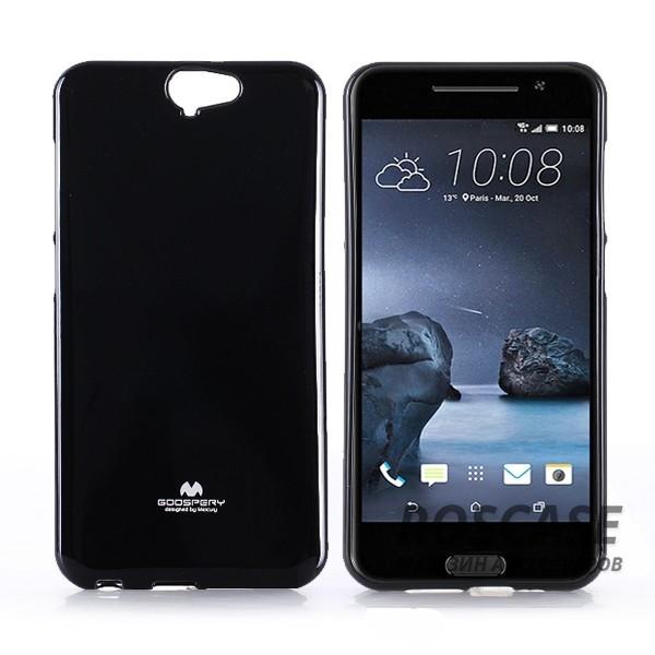 Mercury Jelly Pearl Color | Яркий силиконовый чехол для для HTC One / A9 (Черный)Описание:&amp;nbsp;&amp;nbsp;&amp;nbsp;&amp;nbsp;&amp;nbsp;&amp;nbsp;&amp;nbsp;&amp;nbsp;&amp;nbsp;&amp;nbsp;&amp;nbsp;&amp;nbsp;&amp;nbsp;&amp;nbsp;&amp;nbsp;&amp;nbsp;&amp;nbsp;&amp;nbsp;&amp;nbsp;&amp;nbsp;&amp;nbsp;&amp;nbsp;&amp;nbsp;&amp;nbsp;&amp;nbsp;&amp;nbsp;&amp;nbsp;&amp;nbsp;&amp;nbsp;&amp;nbsp;&amp;nbsp;&amp;nbsp;&amp;nbsp;&amp;nbsp;&amp;nbsp;&amp;nbsp;&amp;nbsp;&amp;nbsp;&amp;nbsp;&amp;nbsp;&amp;nbsp;бренд:&amp;nbsp;Mercury;совместим с HTC One / A9;материал: термополиуретан;тип: накладка.Особенности:гладкая поверхность;не скользит в руках;надежно фиксируется;Непритязателен в уходе.<br><br>Тип: Чехол<br>Бренд: Mercury<br>Материал: TPU