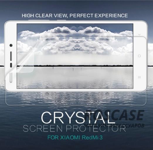Защитная пленка Nillkin Crystal для Xiaomi Redmi 3 / Redmi 3 Pro / Redmi 3sОписание:производитель -&amp;nbsp;Nillkin;совместимость: Xiaomi Redmi 3 / Redmi 3 Pro / Redmi 3s;материал: полимер;тип: защитная пленка.Особенности:свойство анти-отпечатки;не желтеет;имеет все функциональные вырезы;не притягивает пыль;легко клеится.<br><br>Тип: Защитная пленка<br>Бренд: Nillkin
