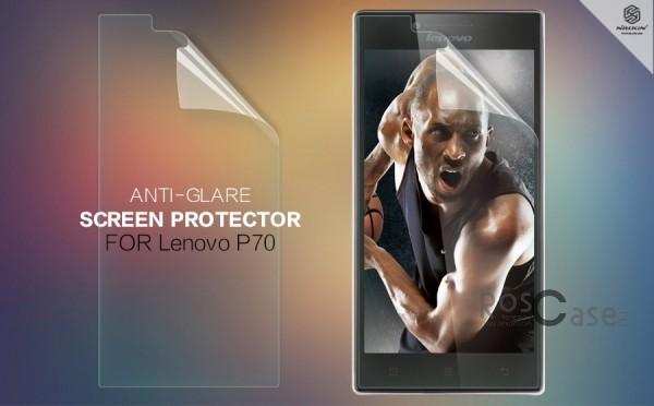 Защитная пленка Nillkin для Lenovo P70Описание:бренд:&amp;nbsp;Nillkin;совместима с Lenovo P70;материал: полимер;тип: матовая.&amp;nbsp;Особенности:все необходимые функциональные вырезы;антибликовое покрытие;не влияет на чувствительность сенсора;легко очищается;не бликует на солнце.<br><br>Тип: Защитная пленка<br>Бренд: Nillkin