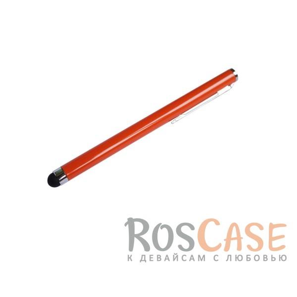 Емкостной стилус в виде ручки (Оранжевый)Описание:производитель  - &amp;nbsp;Epik;совместимость  -  универсальная;материал наконечника  -  силикон;тип  -  стилус для сенсорного дисплея.&amp;nbsp;Особенности:позволяет делать детализированные рисунки;возможность управлять девайсом, не касаясь экрана;плавно скользит по экрану;точность нажатия;длина стилуса - 105 мм.<br><br>Тип: Стилус<br>Бренд: Epik