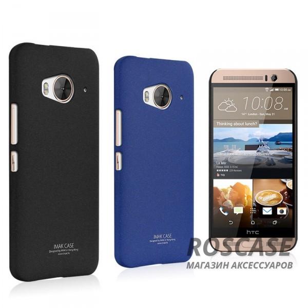 Пластиковая накладка IMAK Cowboy series для HTC One / MEОписание:производитель: компания IMAK;предназначена для модели HTC One / ME;материал изготовления: пластик;форма: накладка.Особенности:комплексная защита смартфона;оригинальность внешних габаритов;полное соответствие элементам устройства;практичность и долговечность.<br><br>Тип: Чехол<br>Бренд: iMak<br>Материал: Пластик