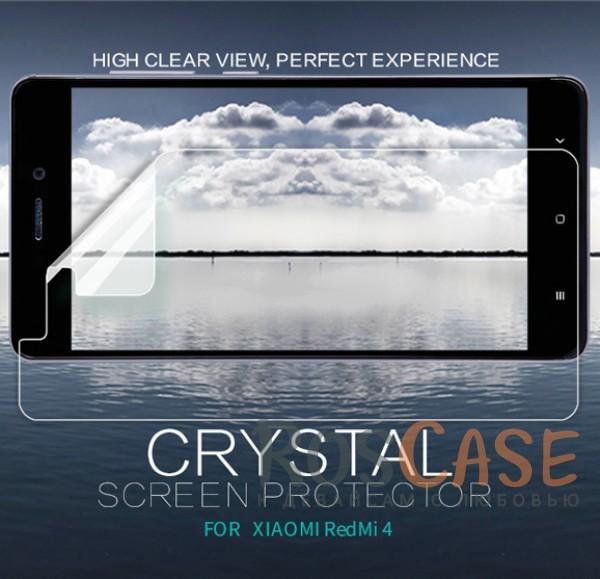 Защитная пленка Nillkin Crystal для Xiaomi Redmi 4 / Redmi 4 Pro / Redmi 4 Prime (Анти-отпечатки)Описание:бренд:&amp;nbsp;Nillkin;спроектирована для Xiaomi Redmi 4 / Redmi 4 Pro / Redmi 4 Prime;материал: полимер;тип: прозрачная защитная пленка.&amp;nbsp;<br><br>Тип: Защитная пленка<br>Бренд: Nillkin