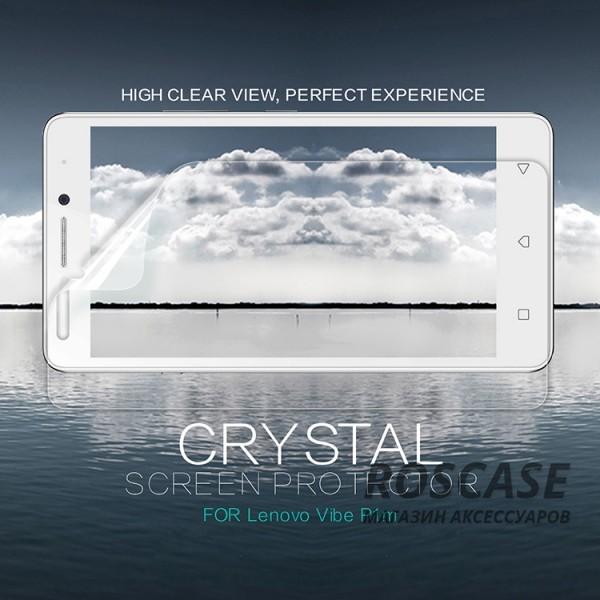 Защитная пленка Nillkin Crystal для Lenovo Vibe P1mОписание:производство компании&amp;nbsp;Nillkin;разработан специально для Lenovo Vibe P1m;материал: полимер;форма: пленка на экран.Особенности:ультратонкая;специальное покрытие поверхности;антибликовое и олеофобное покрытие;легко устанавливается;легко очищается.<br><br>Тип: Защитная пленка<br>Бренд: Nillkin