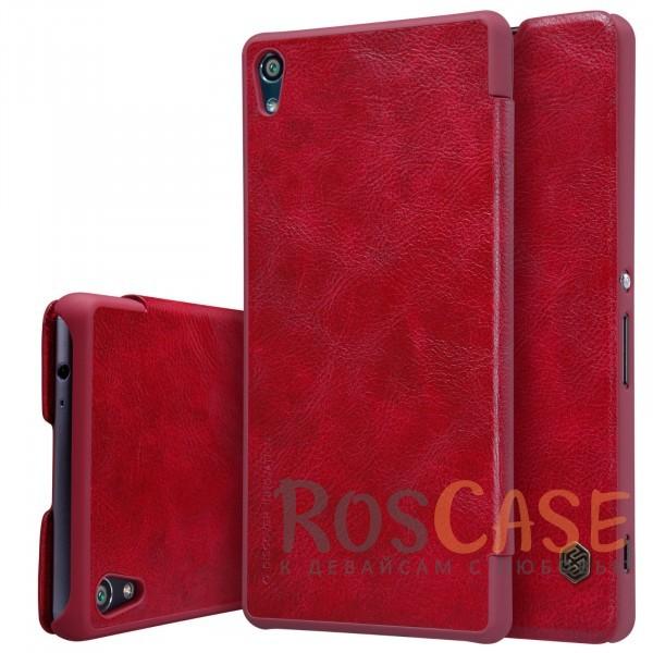 Кожаный чехол (книжка) Nillkin Qin Series для Sony Xperia XA Ultra Dual (Красный)Описание:производитель:&amp;nbsp;Nillkin;совместим с Sony Xperia XA Ultra Dual;материал: натуральная кожа;тип: чехол-книжка.&amp;nbsp;Особенности:слот для карточекультратонкий;фактурная поверхность;внутренняя отделка микрофиброй.<br><br>Тип: Чехол<br>Бренд: Nillkin<br>Материал: Натуральная кожа