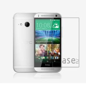 Защитная пленка Nillkin Crystal для HTC One mini 2Описание:бренд:&amp;nbsp;Nillkin;совместима с HTC One mini 2;используемые материалы: полимер;тип: прозрачная.&amp;nbsp;Особенности:все необходимые функциональные вырезы;не притягивает пыль;не влияет на чувствительность сенсора;легко очищается;покрытие анти-отпечатки.<br><br>Тип: Защитная пленка<br>Бренд: Nillkin