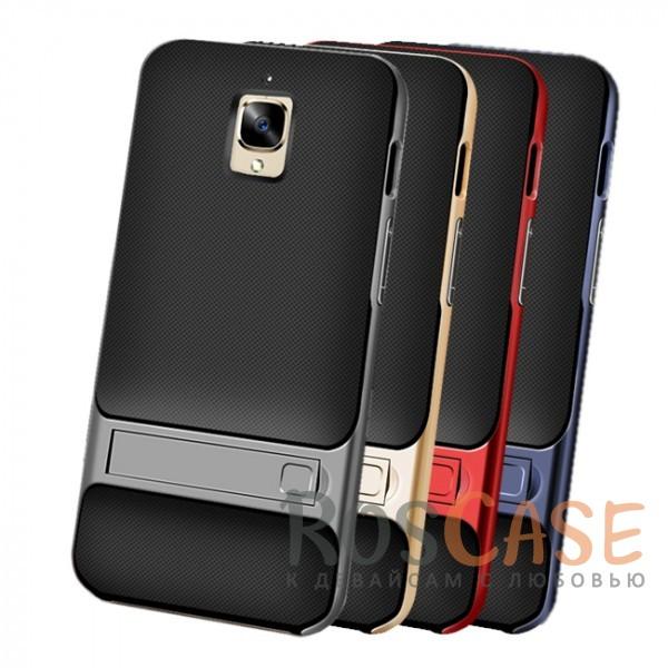 Текстурированный силиконовый чехол с подставкой и цветным бампером для OnePlus 3 / OnePlus 3T<br><br>Тип: Чехол<br>Бренд: Epik<br>Материал: Искусственная кожа