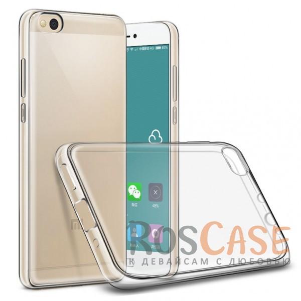 Ультратонкий силиконовый чехол Ultrathin 0,33mm для Xiaomi Mi 5cОписание:совместим с Xiaomi Mi 5c;ультратонкий дизайн;материал - TPU;тип - накладка;прозрачный;защищает от ударов и царапин;гибкий.<br><br>Тип: Чехол<br>Бренд: Epik<br>Материал: TPU