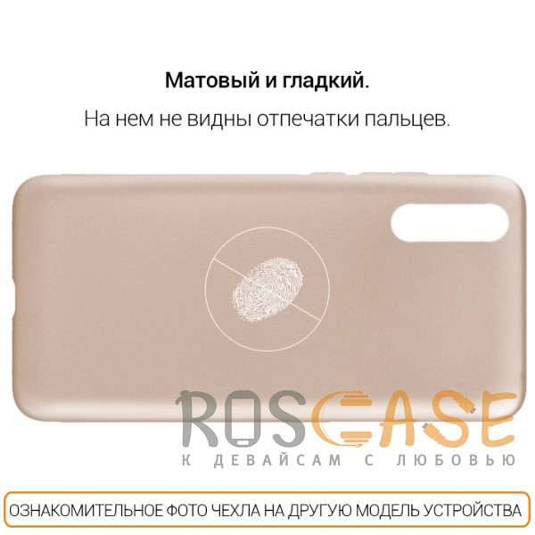Изображение Золотой J-Case THIN   Гибкий силиконовый чехол для Samsung Galaxy Note 8