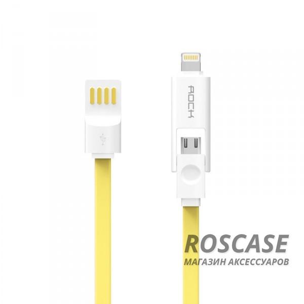 Кабель ROCK Lightning / MicroUSB Combo 100cm (5V/2.1A) (Желтый / Yellow)Описание:бренд&amp;nbsp;Rock;материал - TPE (термоэластопласт);тип&amp;nbsp; - &amp;nbsp;дата кабель;совместимость: Android-устройства,&amp;nbsp;Apple iPhone 5, 6.Особенности:гибкий и пластичный;длина&amp;nbsp;кабеля - 100 см;разъемы&amp;nbsp; - &amp;nbsp;Lightning USB,&amp;nbsp;Micro USB, USB;высокая скорость передачи данных;совмещает три в одном: синхронизация данных, передача данных, зарядка;устойчив к воздействию низких температур.<br><br>Тип: USB кабель/адаптер<br>Бренд: ROCK